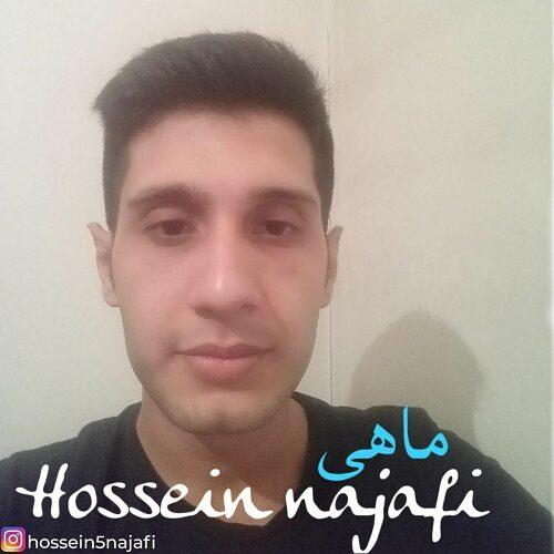 Download Music حسین نجفی ماهی