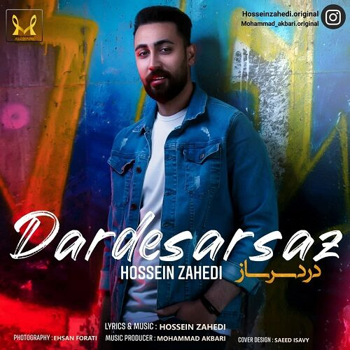 Download Music حسین زاهدی دردسرساز