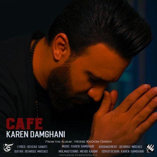 Download Music کارن دامغانی کافه