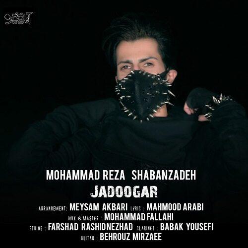 Download Music محمدرضا شعبان زاده جادوگر