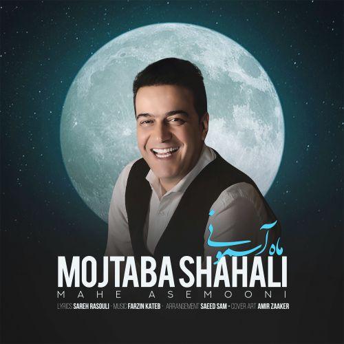 Download Music مجتبی شاه علی ماه آسمونی