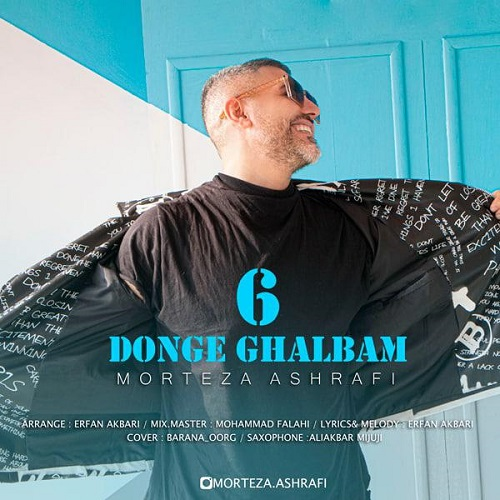 Download Music مرتضی اشرفی شیش دنگ قلبم