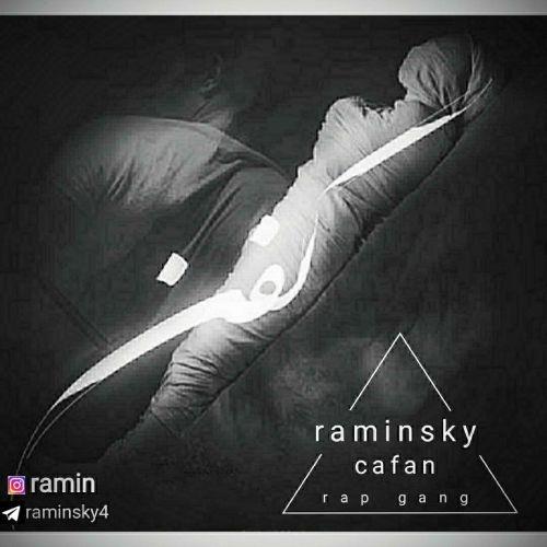 Download Music رامین اسکای کفن