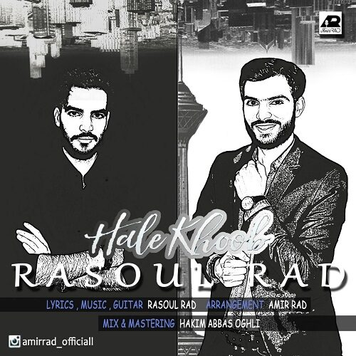 Download Music رسول راد حال خوب