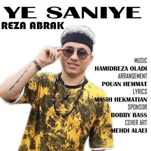 Download Music رضا آبراک یه ثانیه