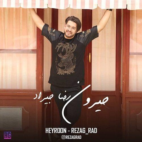Download Music رضا جیراد حیرون