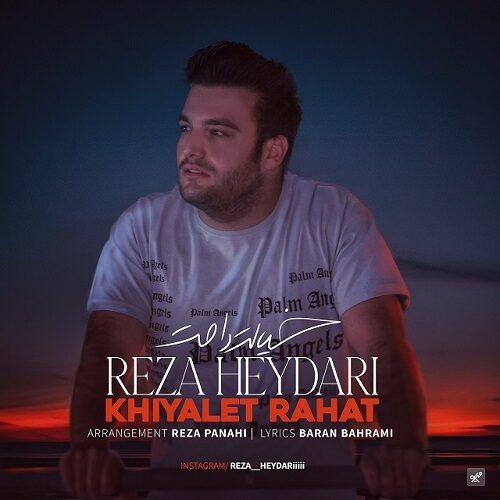 Download Music رضا حیدری خیالت راحت