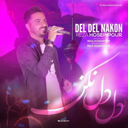 Download Music رضا حسین پور دل دل نکن