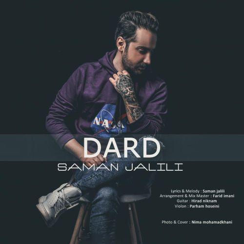 Download Music سامان جلیلی درد