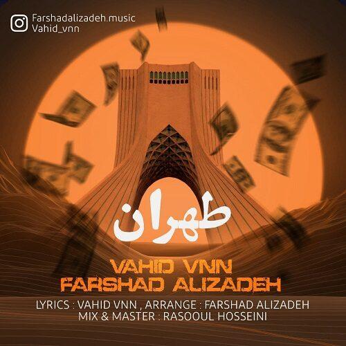 Download Music وحید وی ان ان و فرشاد علیزاده طهران
