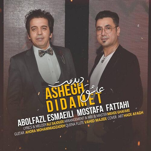 Download Music ابوالفضل اسماعیلی و مصطفی فتاحی عاشق دیدمت