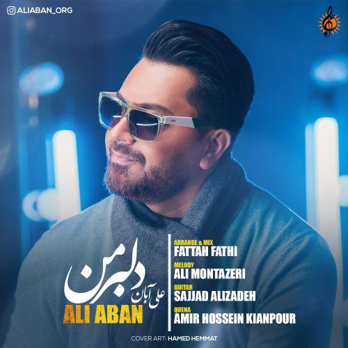 Download Music علی آبان دلبر من