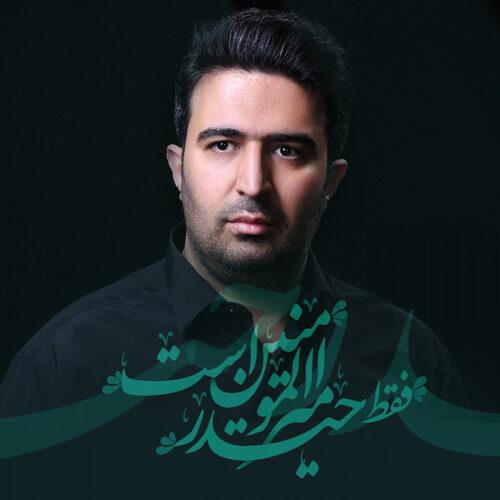 Download Music علیرضا مانی امیر المومنین حیدر