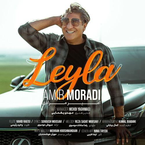 Download Music امیر مرادی لیلا