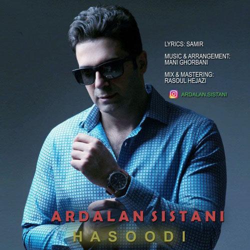 Download Music اردلان سیستانی حسودی