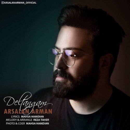 Download Music ارسلان آرمان دلتنگم