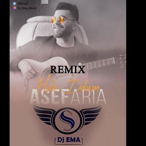 Download Music آصف آریا حال دلم (دیجی Ema ریمیکس)