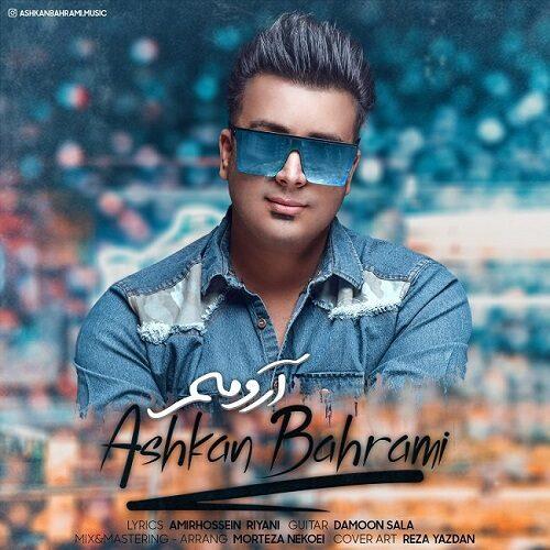 Download Music اشکان بهرامی آرومم