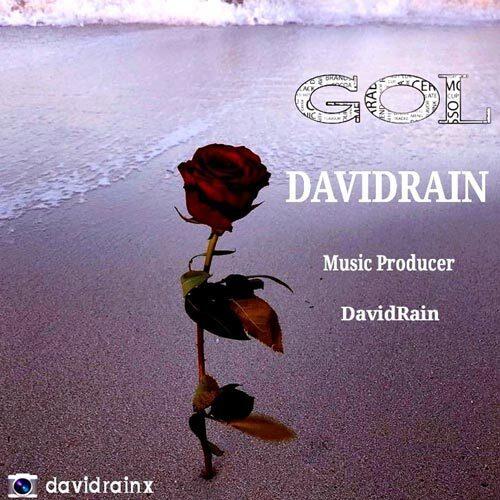 Download Music دیودرین گل