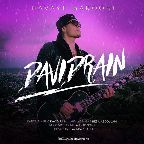 Download Music دیویدراین هوای بارونی
