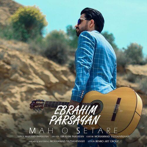 Download Music ابراهیم پارسایان ماه و ستاره