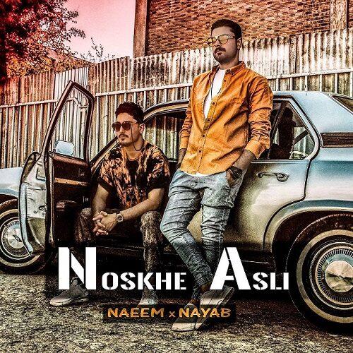 Download Music احسان نایاب و نعیم نسخه اصلی
