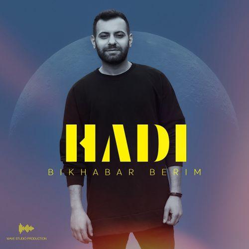 Download Music هادی احمدی بیخبر بریم
