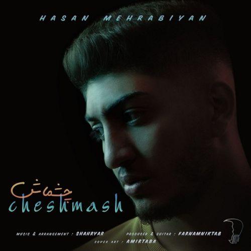 Download Music حسن مهرابیان چشماش