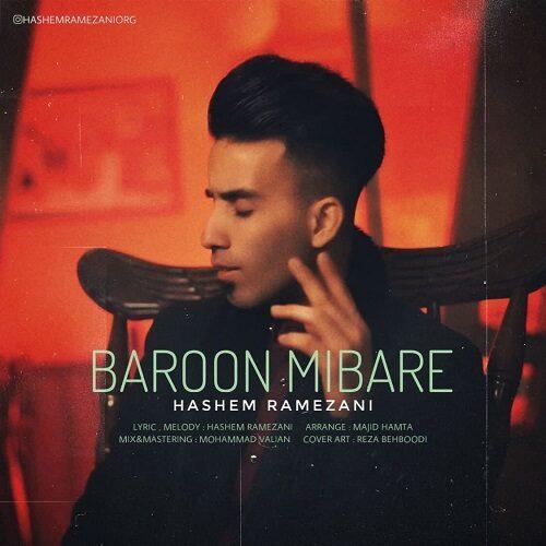 Download Music هاشم رمضانی بارون میباره