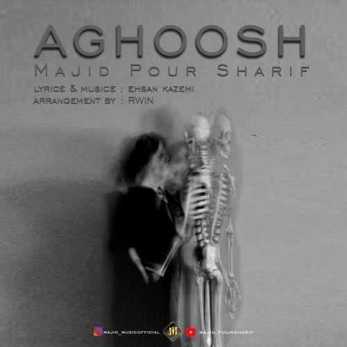 Download Music مجید پورشریف آغوش