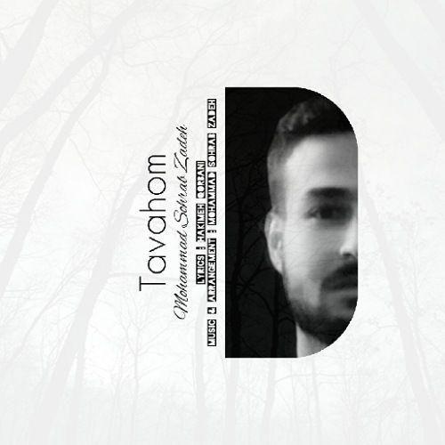 Download Music محمد سهراب زاده توهم