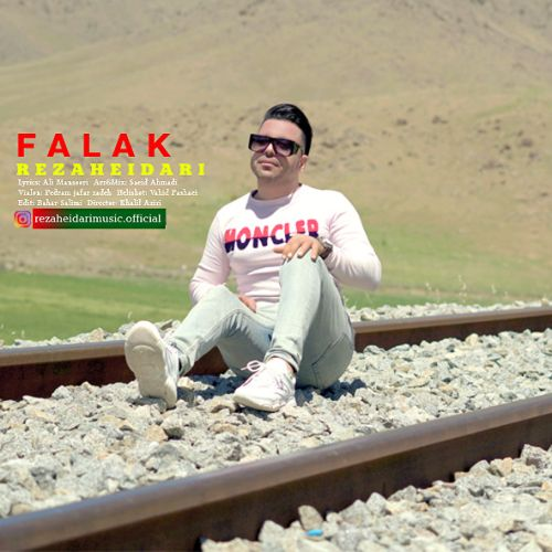 Download Music رضا حیدری فلک