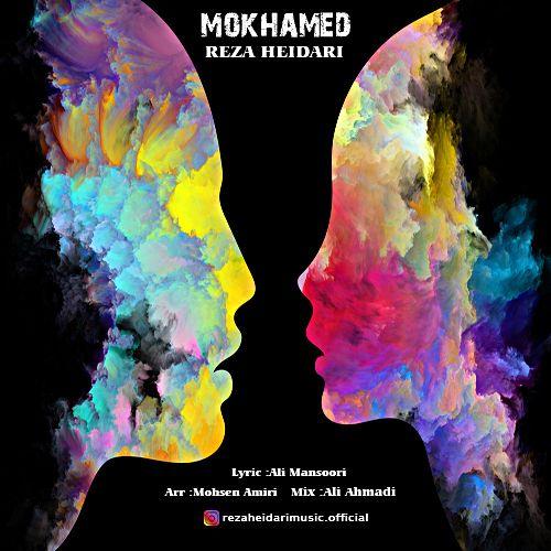Download Music رضا حیدری مخوامد