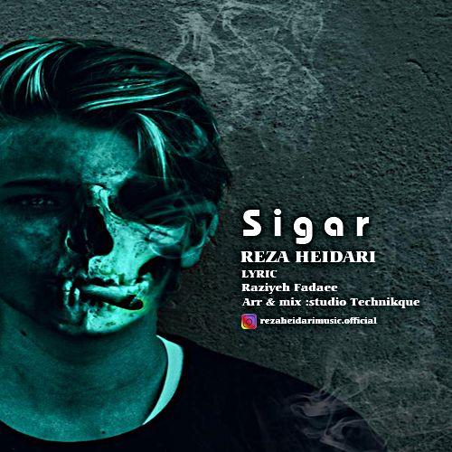 Download Music رضا حیدری سیگار