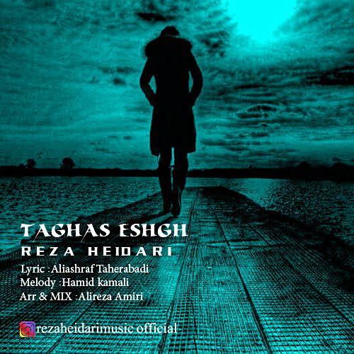 Download Music رضا حیدری تقاص عشق