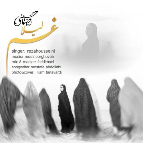 Download Music رضا حسینی غم لیلا