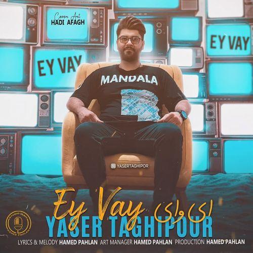 Download Music یاسر تقی پور ای وای