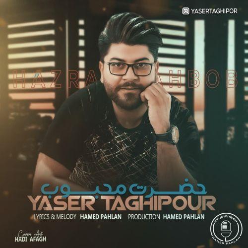 Download Music یاسر تقی پور حضرت محبوب