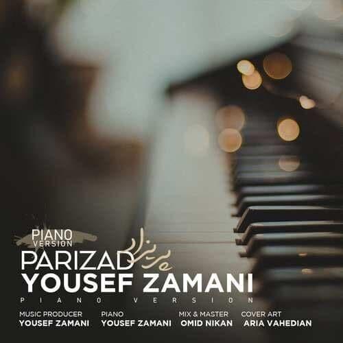 Download Music یوسف زمانی پریزاد (ورژن پیانو)