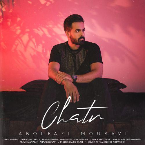 Download Music ابوالفضل موسوی چتر