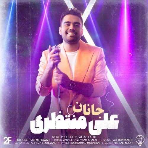 Download Music علی منتظری جانان