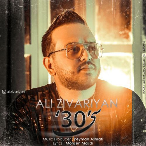 Download Music علی زیوریان سی