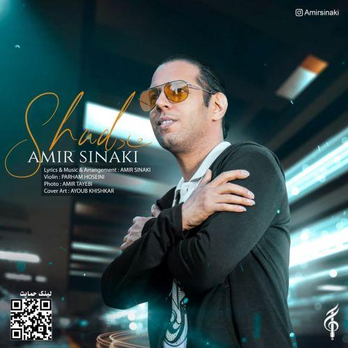 Download Music امیر سینکی شاد