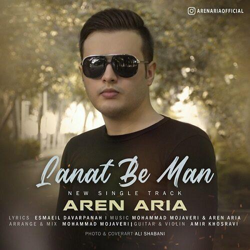 Download Music آرن آریا لعنت به من