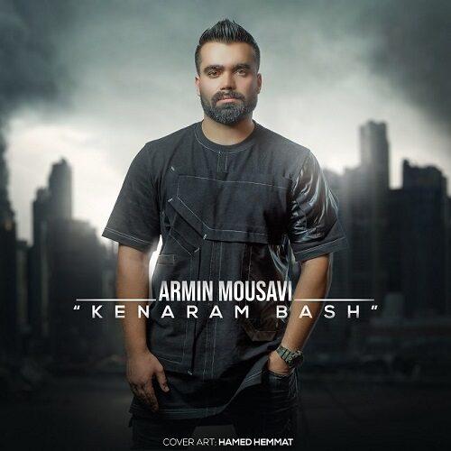 Download Music آرمین موسوی کنارم باش