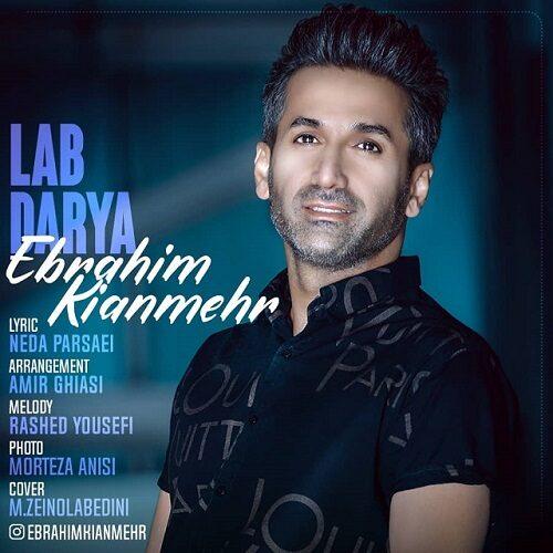 Download Music ابراهیم کیان مهر لب دریا