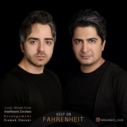 Download Music Fahrenheit Keep On
