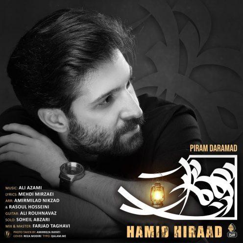 Download Music حمید هیراد پیرم درآمد