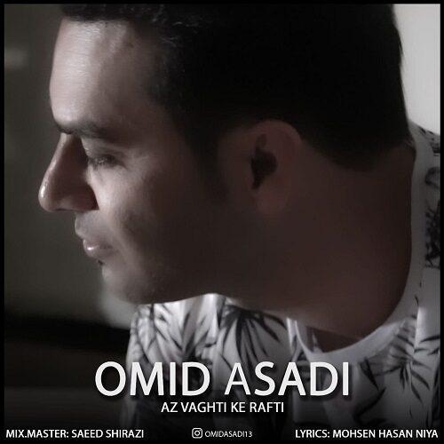 Download Music امید اسدی از وقتی که رفتی