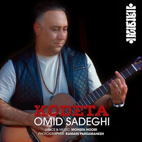 Download Music امید صادقی کودتا